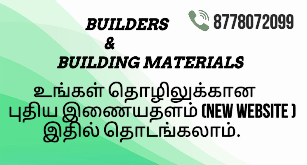 BUILDERS & BUILDING MATERIALS IN KARAIKUDI - thebusinessads