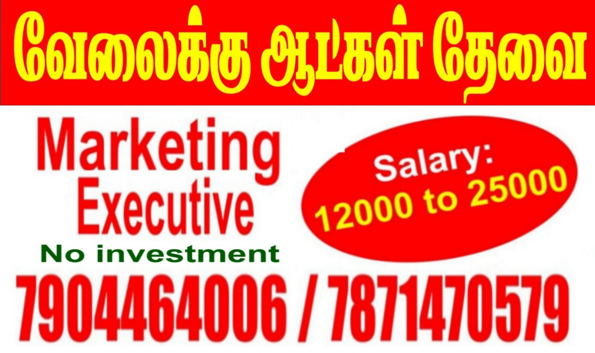 JOB VACANCY & MARKETING JOBS