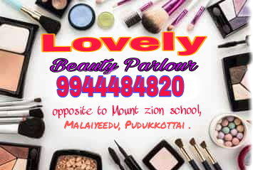 Lovely Beauty Parlour Pudukkottai Pudukkottai In Pudukkottai Lovely Beauty Parlour Is The Best Beauty Parlour
